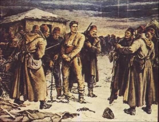 The capture of Levski by the Turkish police